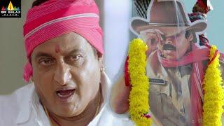 Prudhvi Raj Comedy Scenes Back to Back | Latest Telugu Movie Comedy @SriBalajiMovies - SRIBALAJIMOVIES