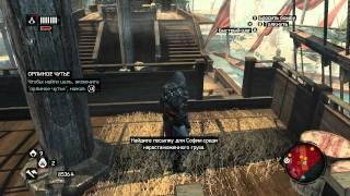 Assassin's Creed: Revelations - Walkthrough Russian (part 5)