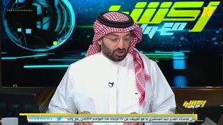 محمد الشيخ : تصرفات حمدالله تثير بعض الجماهير والآخر يدافع عنه لأنه نجم الفريق