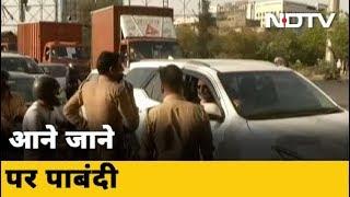 Delhi- Ghaziabad Border सील, ट्रैफिक जाम में फंसे सैकड़ों लोग - NDTVINDIA