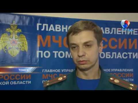 В Томской области готовится к запуску аппаратно-программный комплекс «Контур Безопасности»