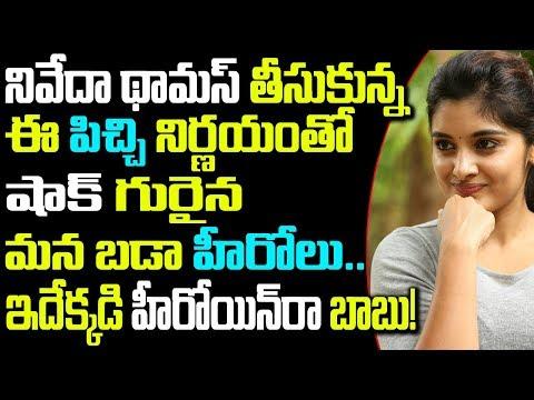 Young Heroes Grabbing the Talented Actress Niveda Thomas | Telugu Boxoffice