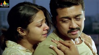 Nuvu Nenu Prema Movie Jyothika and Suriya Emotional Scene | Telugu Movie Scenes | Sri Balaji Video - SRIBALAJIMOVIES