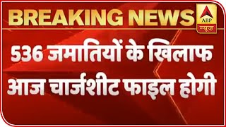 Delhi: Charge-sheet against 536 Jamaatis to be filed today - ABPNEWSTV