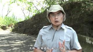 [行動解說員]太魯閣國家公園- 清水斷崖