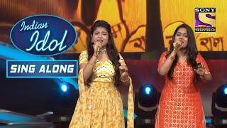 Contestants का यह Group Performance है भगवान श्री राम के लिए | Indian Idol | Sing Along - SETINDIA