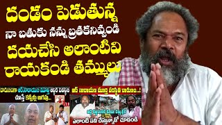 R Narayana Murthy Emotional Words About Rumours On His Personal Life | #RNarayanaMurthy | TFPC - TFPC