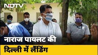 Rajasthan Congress में भी मचने लगी हलचल, Sachin Pilot की Delhi में लैंडिंग - NDTVINDIA