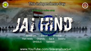 JAI HIND || Telugu Short film || Sravan Flicks - YOUTUBE