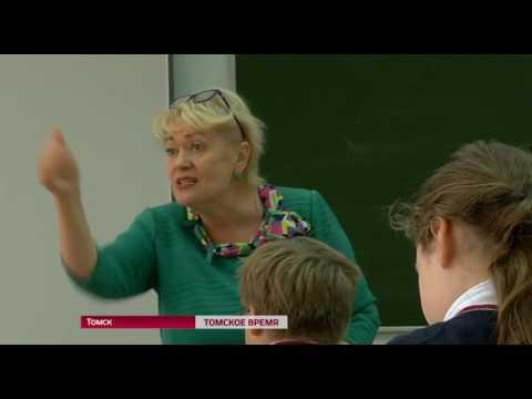 Спикер Оксана Козловская встретилась с сотрудниками и студентами педагогического университета