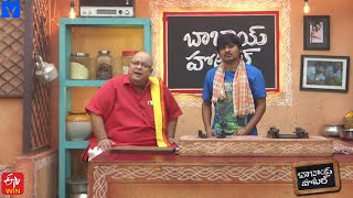 Babai Hotel Promo - 19th July 2021 - Cooking Show - Kishore Das,Jabardasth Rakesh - Mallemalatv - MALLEMALATV