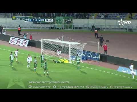 الوداد البيضاوي 1-0 مولودية وجدة هدف صلاح الدين السعيدي
