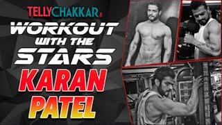 Khatron Ke Khiladi 10's contestant Karan Patel shares his intense workout routine | Workout Diaries - TELLYCHAKKAR