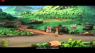 Прохождение Runaway 2: Сны черепахи Часть 13: Координаты хижины