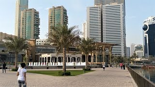 Al Majaz waterfront, Sharjah
