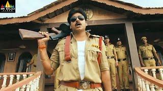 Gabbar Singh Movie Scenes | Pawan Kalyan Entry in Police Station | Latest Telugu Scenes - SRIBALAJIMOVIES