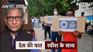 'देस की बात' Ravish Kumar के साथ: पत्रकार की मौत पर गम और गुस्सा | Des Ki Baat - NDTVINDIA