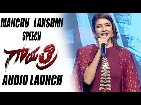 Manchu Lakshmi Beautifull Speech At Gayatri Movie Audio Launch | Mohan  Babu, Vishnu