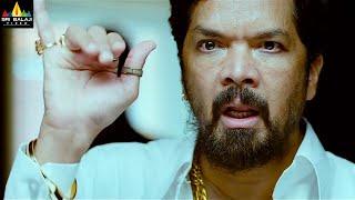 Latest Telugu Scenes | Naayak Movie Posani Krishna Murali Comedy | Ram Charan @SriBalajiMovies - SRIBALAJIMOVIES