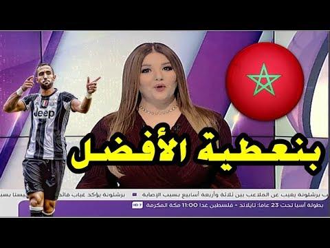 تقرير عن اختيار النجم المغربي مهدي بنعطية أفضل لاعب مغاربي سنة 2017
