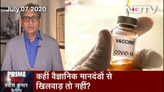 Prime Time With Ravish Kumar - NDTVINDIA