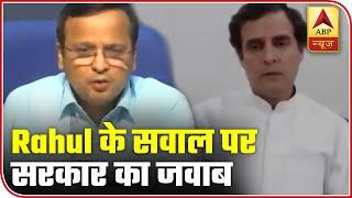 Did PM Modi claim of winning Corona fight within 21 days? - ABPNEWSTV