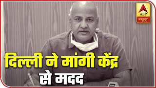 Watch top 20 political news of the day - ABPNEWSTV