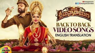 Athade Srimannarayana B2B Video Songs with English Translations | Rakshit Shetty | Shanvi Srivastava - MANGOMUSIC