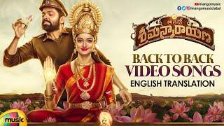 Athade Srimannarayana B2B Video Songs with English Translations | Rakshit Shetty | Shanvi Srivastava - MANGOMUSIC