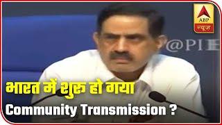 Has community transmission of Coronavirus started in India? - ABPNEWSTV