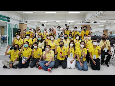 ศูนย์บริการฉีดวัคซีน-KU-สู้-Co