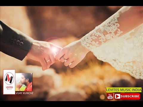 Download Youtube To Mp3 2017 Vivahamu New Telugu Christian Wedding Songs