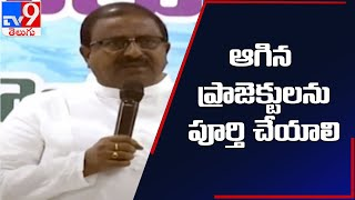 AP లో ఆగని వాటర్ వార్ : BJP Vs YCP Vs TDP - TV9 - TV9