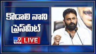 YCP Kodali Nani Press Meet LIVE - TV9 - TV9