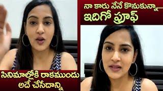 Himaja About Before Into Film Industry | నాకు కారు నేనే కొనుక్కున్నా ఇది గో ప్రూఫ్ | IG Telugu - IGTELUGU