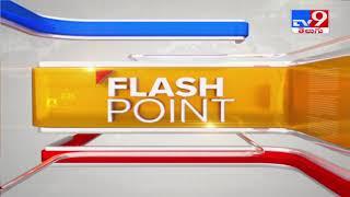 Flash Point : Telugu Headlines - TV9 - TV9