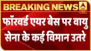 IAF increases deployment at forward airbases along LAC - ABPNEWSTV