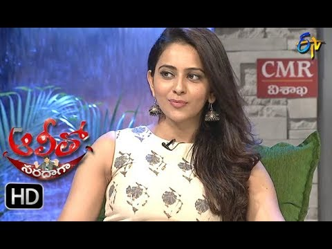 Alitho Saradaga | 14th August 2017|  Rakul Preet Singh| Full Episode | ETV Telugu | cinevedika.com