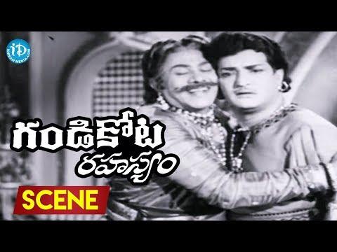 Gandikota Rahasyam Movie Scenes - King Jayanth Falls Sick    NTR    Rajanala