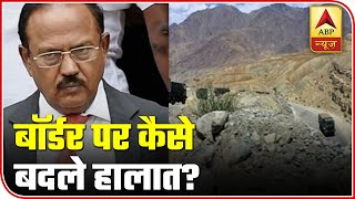 China agrees to pull back at LAC after Doval dials Beijing - ABPNEWSTV