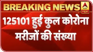 Covid-19 cases in India cross 1.25 lakh, 137 dead in 24 hrs - ABPNEWSTV