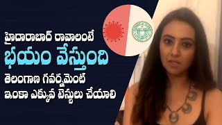 హైదరాబాద్ రావాలంటే భయం వేస్తుంది | I am scared to come to Hyderabad | Isha Chawla | IG Telugu - IGTELUGU