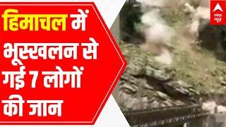 Several injured in rockslide in Himachal's Kinnaur - ABPNEWSTV