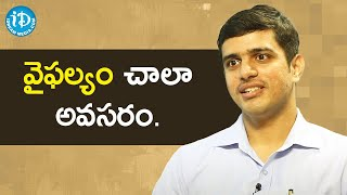 Failure is Very Important in Life - UPSC 77th Rank Holder Katta Ravi Teja | Dil Se With Anjali - IDREAMMOVIES