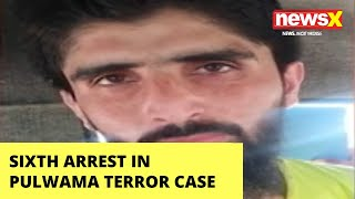 Pulwama attack   One more perpetrator arrested   NewsX - NEWSXLIVE