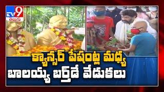 క్యాన్సర్ రోగుల మధ్య బాలయ్య బర్త్ డే వేడుకలు || Balakrishna - TV9 - TV9