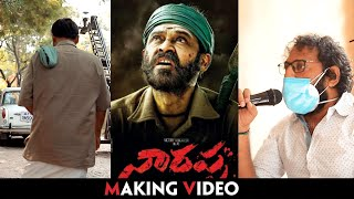 Narappa Making Video | Venkatesh | Priyamani | Srikanth Addala | Mani Sharma |NarappaShootingResumes - IGTELUGU