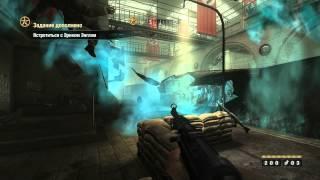 Прохождение Wolfenstein (Часть 1)