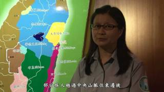 [行動解說員]太魯閣國家公園- 太魯閣族織布工藝