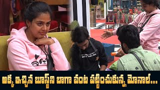 Big Boss 4 Day - 75 Highlights | BB4 Episode 76 | BB4 Telugu | Nagarjuna | IndiaGlitz Telugu - IGTELUGU
